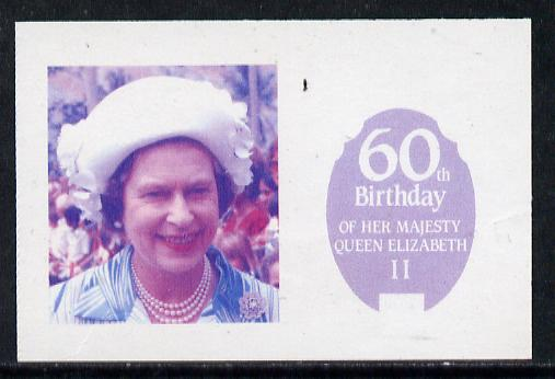 Tuvalu - Nanumaga 1986 Queen's 60th Birthday 5c imperf proof in red & blue only printed on gummed paper (ex Format archives)