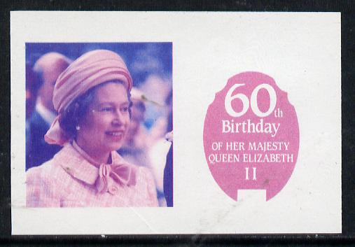 St Lucia 1986 Queen's 60th Birthday 5c imperf proof in red & blue only printed on gummed paper (ex Format archives) unmounted mint