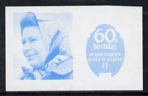 St Vincent - Union Island 1986 Queen's 60th Birthday 10c imperf proof in blue only printed on gummed paper (ex Format archives)