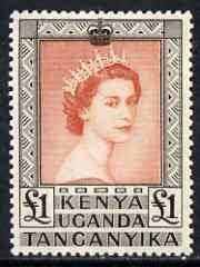 Kenya, Uganda & Tanganyika 1954-59 QEII \A31 definitive mounted mint, SG 180