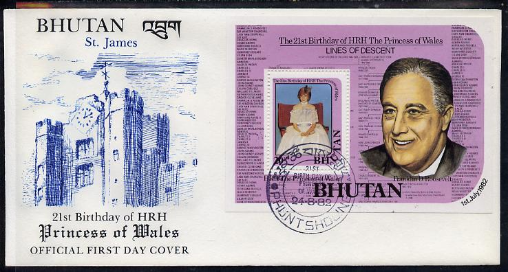 Bhutan 1982 Princess Di's 21st Birthday m/sheet on illustrated cover with first day cancel, SG MS 459