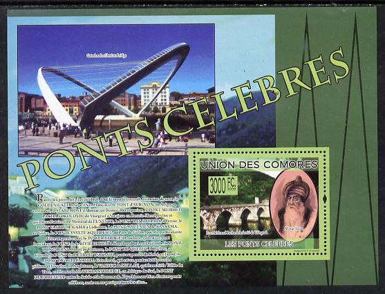 Comoro Islands 2009 Famous Bridges perf s/sheet unmounted mint Michel BL 489