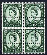 Great Britain 1952-67 Wilding 1s3d mounted mint block of 4 with double perfs, interesting forgery