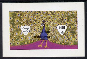 Dhufar 1973 Birds #4 (Peacock) imperf  souvenir sheet opt'd 'Nature Conservation 1973' unmounted mint