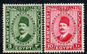 Egypt 1936 Fuad Army Post set of 2 mounted mint SG A12-13