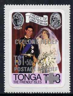 Tonga 1982 Cyclone Relief opt on self-adhesive R Wedding unmounted mint, SG 808 (blocks or gutter pairs pro rata)