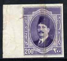 Egypt 1923-24 King Fuad 200m mauve imperf marginal proof on ungummed, unwatermarked paper, badly creased and wrinkled but scarce (Balian 241f)