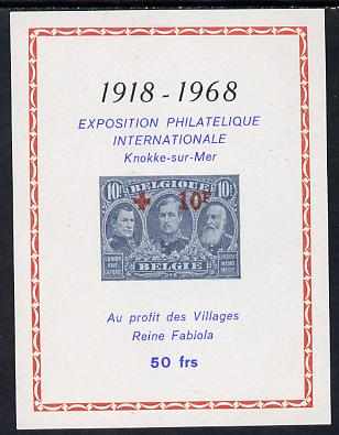 Belgium 1968 Int Philatelic Exhibition imperf souvenir sheet (showing 10f stamp of 1918) unmounted mint
