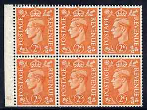 Booklet Pane - Great Britain 1950-52 KG6 2d pale orange booklet pane of 6 with cyl No H41 no dot mounted mint SG spec QB30