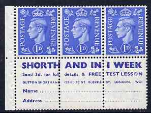 Booklet Pane - Great Britain 1950-52 KG6 1d light ultramarine booklet pane of 6 (3 stamps plus Shorthand in one week) with inverted watermark mounted mint good perfs SG s...