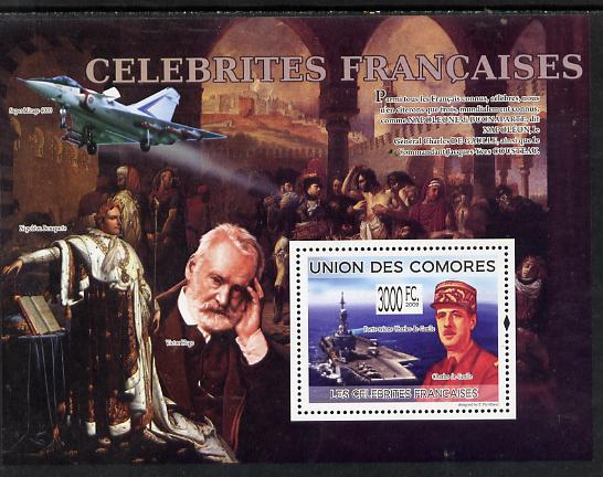 Comoro Islands 2009 French Celebrities perf s/sheet unmounted mint Michel BL 492