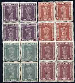 India 1958-71 Official set of 4 high values (1r, 2r, 5r & 10r) blocks of 4 superb unmounted mint, SG O186-89