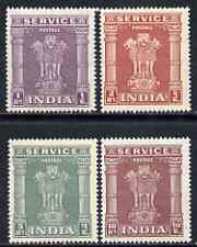 India 1958-71 Official set of 4 high values (1r, 2r, 5r & 10r) unmounted mint, SG O186-89