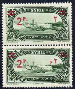 Syria 1929-30 Surcharged 2p on 1p25 green vert pair upper stamp with Arabic fraction omitted mounted mint, SG 227var