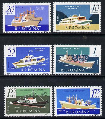 Rumania 1961 Merchant Navy set of 6 unmounted mint, SG 2841-46, Mi 1972-77*