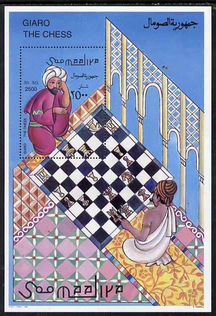 Somalia 1996 Chess perf m/sheet unmounted mint. Note this item is privately produced and is offered purely on its thematic appeal Michel BL 51