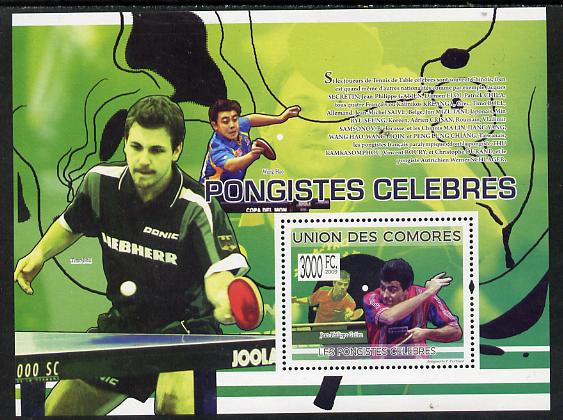 Comoro Islands 2009 Famous Table Tennis Stars perf s/sheet unmounted mint Michel BL 494