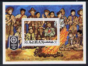 Ajman 1971 Scouts imperf m/sheet (Campfire) unmounted mint Mi BL 287B