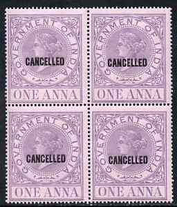 India 1869 QV Revenue 1a opt'd CANCELLED in block of 4 superb unmounted mint, scarce in multiples