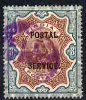 India 1895 QV 3r brown & green opt'd POSTAL SERVICE Officially used