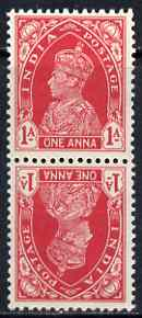 India 1937-40 KG6 1a carmine tete-beche pair unmounted mint SG 250a