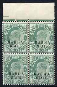 Indian States - Nabha 1903-09 KE7 1/2a green marginal block of 4, one stamp with