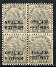 Indian States - Gwalior 1899-1911 QV 3p grey block of 4 overall toning but unmounted mint SG 39