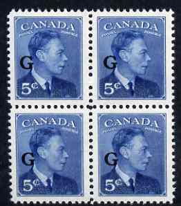 Canada 1950-52 KG6 Official 5c blue opt'd 'G' block of 4 unmounted mint SG O184