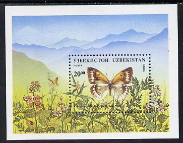 Uzbekistan 1995 Butterflies perf m/sheet unmounted mint