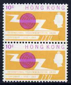 Hong Kong 1965 ITU 10c unmounted mint pair, one with 'dot in globe' variety
