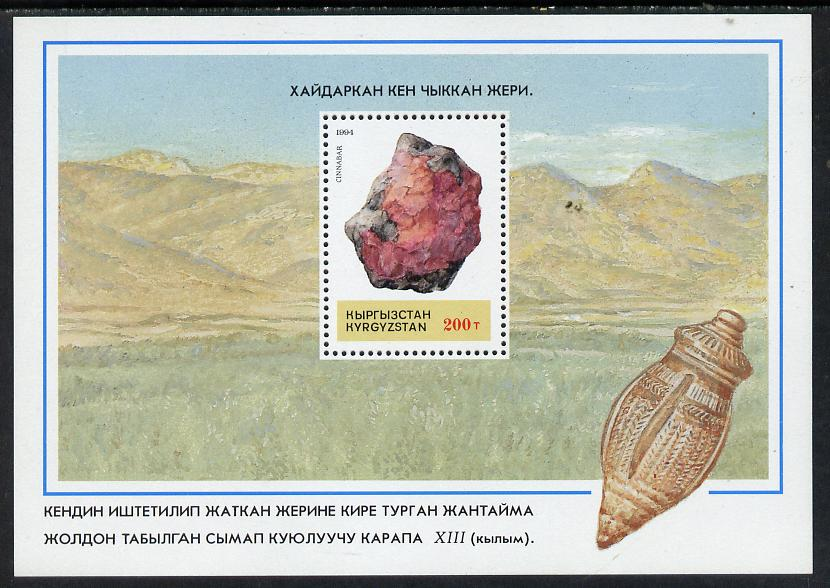 Kyrgyzstan 1994 Minerals m/sheet containing 200t value unmounted mint