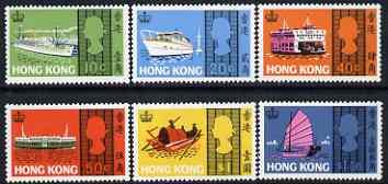 Hong Kong 1968 Sea Craft set of 6 unmounted mint, SG 247-52