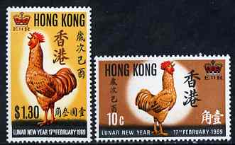 Hong Kong 1969 Chinese New Year - Year of the Cock set of 2 unmounted mint, SG 257-58
