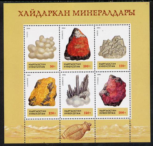 Kyrgyzstan 1994 Minerals perf sheetlet containing set of 6 values unmounted mint