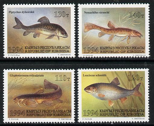 Kyrgyzstan 1994 Fish set of 4 unmounted mint