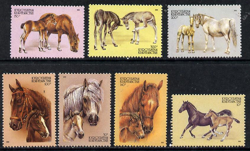Kyrgyzstan 1995 Horses set of 7 unmounted mint