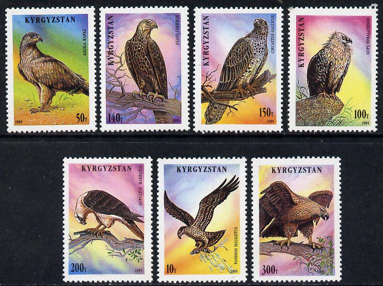 Kyrgyzstan 1995 Birds of Prey perf set of 7 unmounted mint