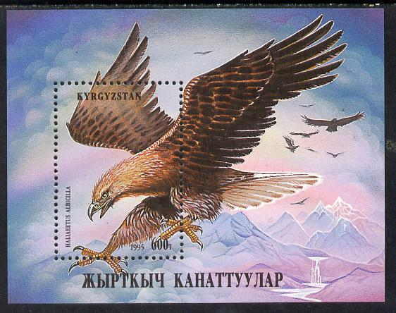 Kyrgyzstan 1995 Birds of Prey perf m/sheet  unmounted mint