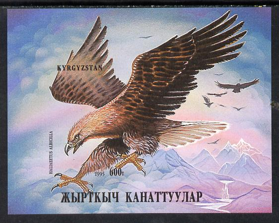 Kyrgyzstan 1995 Birds of Prey imperf m/sheet unmounted mint