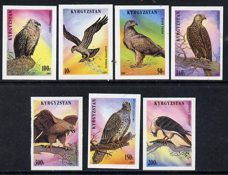 Kyrgyzstan 1995 Birds of Prey imperf set of 7 unmounted mint