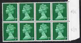 Great Britain 1967-69 Machins 7d marginal block of 8 with varieties 4/12 collar flaw & 5/9 white spot on Forehead, unmounted mint