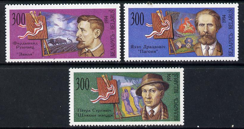 Belarus 1994 Painters & Paintings set of 3, SG 78-80