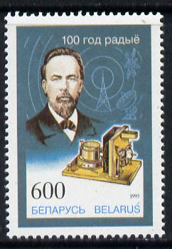 Belarus 1995 100 Years of Radio (1 value) unmounted mint SG 101