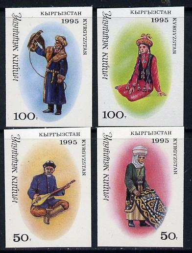Kyrgyzstan 1995 Costumes imperf set of 4 unmounted mint