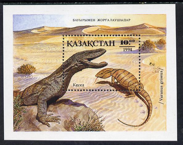 Kazakhstan 1994 Reptiles m/sheet unmounted mint