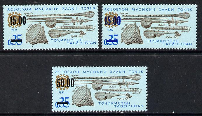 Tadjikistan 1994 set of 3 opts on 35k Musical Instruments (15k in blue & black & 50k in black) SG 7-8