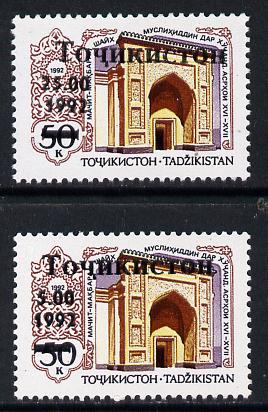 Tadjikistan 1994 set of 2 opts on 50k Mosque (SG 5-6)