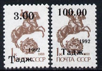 Tadjikistan 1994 set of 2 opts on Russian 1k (Mounted Post Messenger) SG 9-10