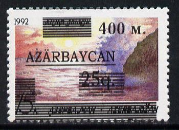 Azerbaijan 1994 400m on 25q on unissued 15k (Caspian Sea) unmounted mint