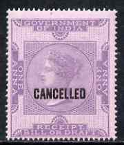India 1860 QV Receipt Bill or Draft 1a lilac on pink opt'd CANCELLED fine with original gum (Revenue)